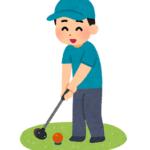 sports_park_golf_man